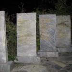 левый фрагмент памятника генералу Корнилову